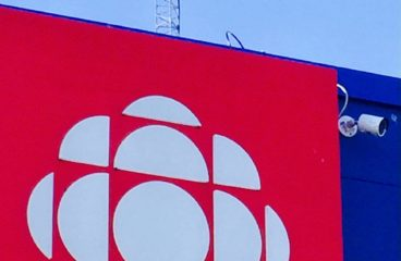 CBC, a STATE OWNED RADIO STATION